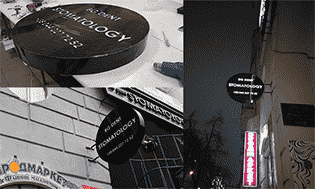 Изготовление лайтбоксов в г.Киеве от компании Ультрапринт
