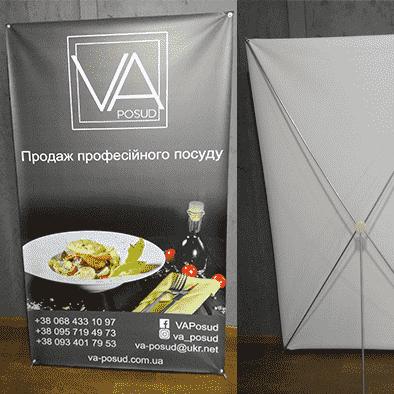 Конструкция X-banner (паук) от компании Ультрапринт