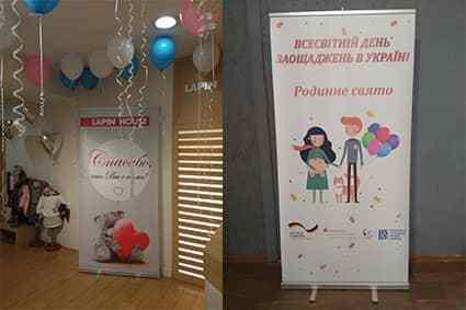 Стенд Roll-up г. Киев от компании Ультрапринт ultraprint.com.ua
